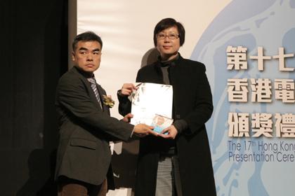 第17届香港电影评论学会颁奖礼 - 列孚 - 列孚