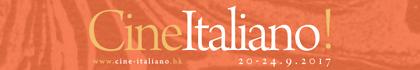 意大利電影週2017