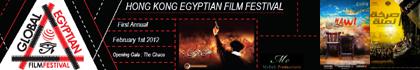 第一屆埃及電影節