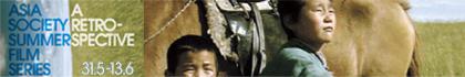 亞洲回望──2012亞洲協會暑期電影系列