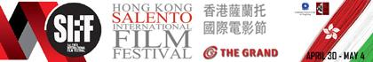 香港薩蘭托國際電影節2014