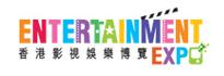 香港影視娛樂博覽