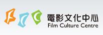 電影文化中心(香港)
