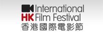 香港國際電影節協會