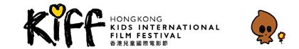 第一屆香港兒童國際電影節