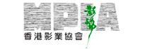 香港影業協會