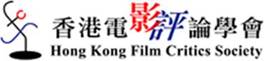Hong Kong Film Critics Society's logo